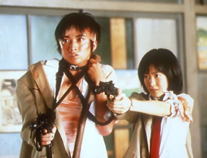 Battle Royale (1)
